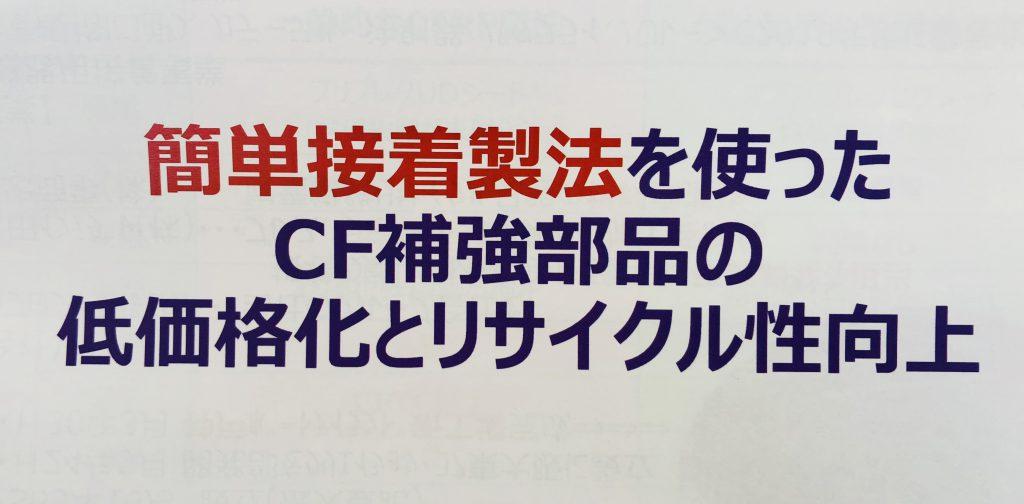 日経新聞社様との情報交流会に参加しました。